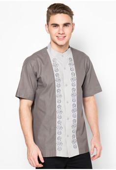 Bingung Pilih Baju Koko Yang Trendy?